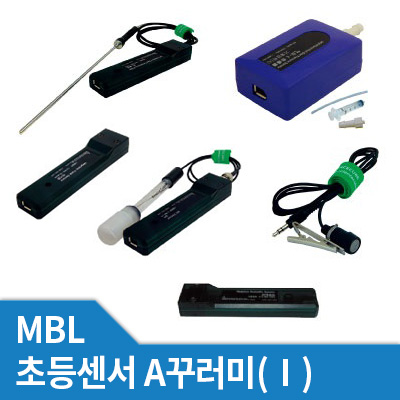 MBL 초등센서A꾸러미(Ⅰ)