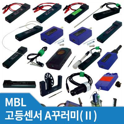 MBL 고등센서A꾸러미(Ⅱ)