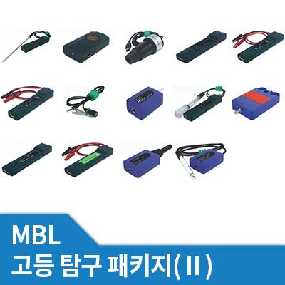 MBL 고등탐구패키지(Ⅱ)